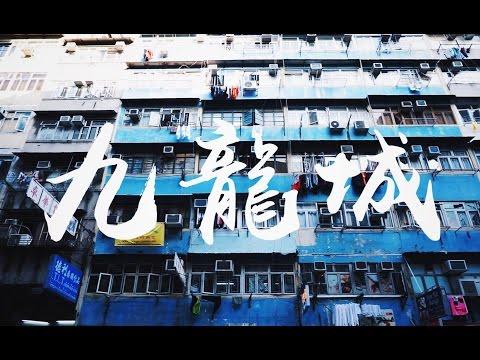 徐嘉浩 Kevin Kaho Tsui - Kowloon City 九龍城 (Official Music Video)