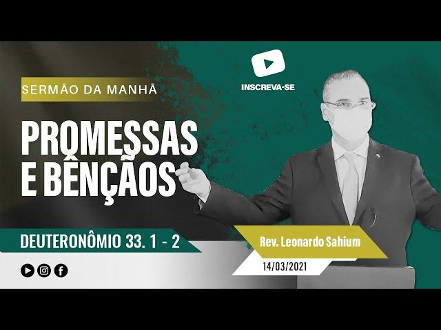 Promessas e Bênçãos - Deuteronômio  33. 1 - 2 - Rev. Leonardo Sahium (14/03/2021 - manhã- IPG)