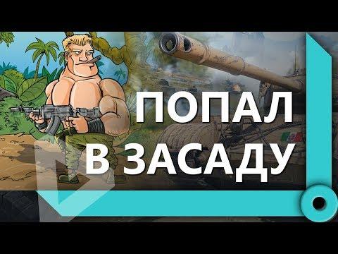 ТОП-7 ИГРОКОВ В