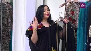 ياسمين برق - عبايات رمضان 2019