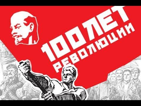 Вынос мозга 19 Революция 1917 года и мозг. Савельев С.В.  18 ноября 2017