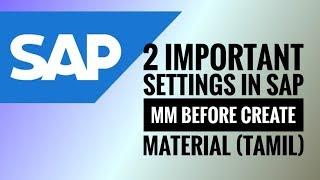 (Tamil)Oluşturmak Malzeme önce SAP MM 2 önemli ayarlar