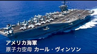 Popular Videos - United States Navy