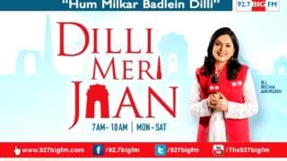 Dilli Meri Jaan | 09...