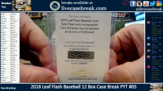 LiveCaseBreak Live Stream! LEAF FLASH BASEBALL! TWO QUICK CASE BREAKS NOW!