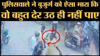 Bharatpur Police Viral Video: पहले Police Inspector ने गालियां बकीं फिर थप्पड़ मार सड़क पर गिरा दिया