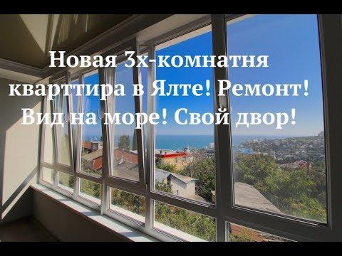 3х-комнатная квартира с ремонтом, двором и видом на море в современном ЖК