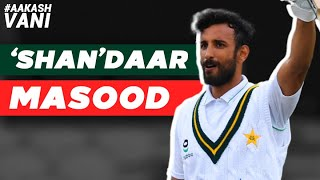 SHAN'daar MASOOD - Pakistan on TOP   #AakashVani   ENG vs PAK - 1st Test - Day 2 Review