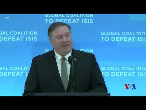 反伊斯蘭國組織聯盟探討未來策略 (粵語)