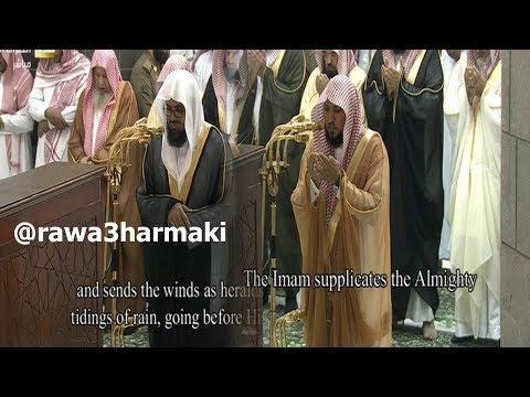 صلاة التراويح من الحرم المكي ليلة 19 رمضان 1438 للشيخ سعود الشريم وماهر المعيقلي كاملة مع الدعاء