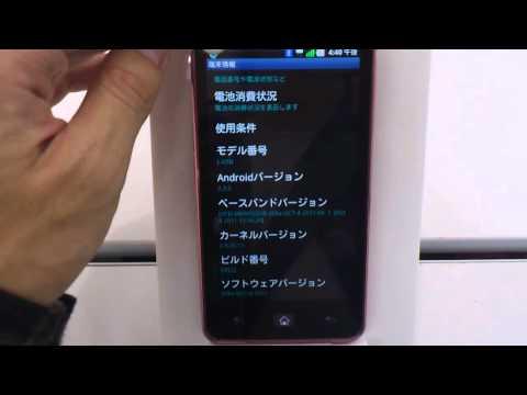LG Optimus LTE L-01D - Hands-on