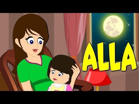 Alla - Porla Porla Yulduzcha - Uzbek Lullaby | Узбекские Колыбельные / Болалар учун кушиклар