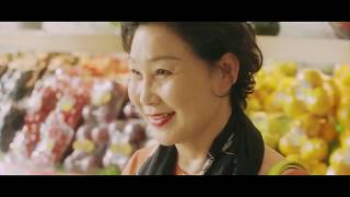 好感人的影片《給信任多一點時間》[720p] please give trust a chance and a little time