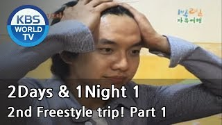 2 Days and 1 Night Season 1 | 1박 2일 시즌 1 - 2nd Freestyle trip!, part 1