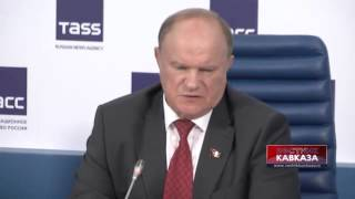 "Gennady Zyuganov: ""We shouldn't be afraid of sanctions"""