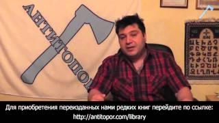 Четырехдневная Карабахская...
