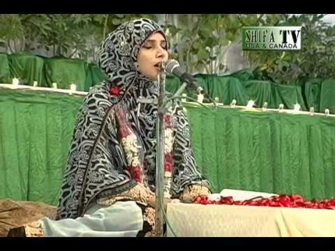 Mere Dil Main Hai Yaad-e-Muhammad & Kabbay Ki Ronaq By Sana Syed