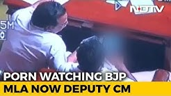 BJP Leader Seen Watching Porn Among Karnataka's 3 Deputy Chief Ministers