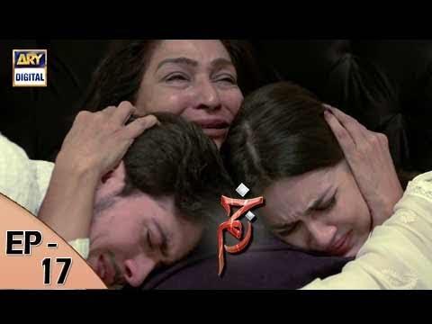 Zakham - Episode 17 - 2nd August 2017 - ARY Digital Drama