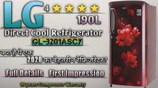LG 190 litres 4 Direct Cool Refrigerator 39 GLB201ASCY 39 First Impression amp Details - IN HINDI