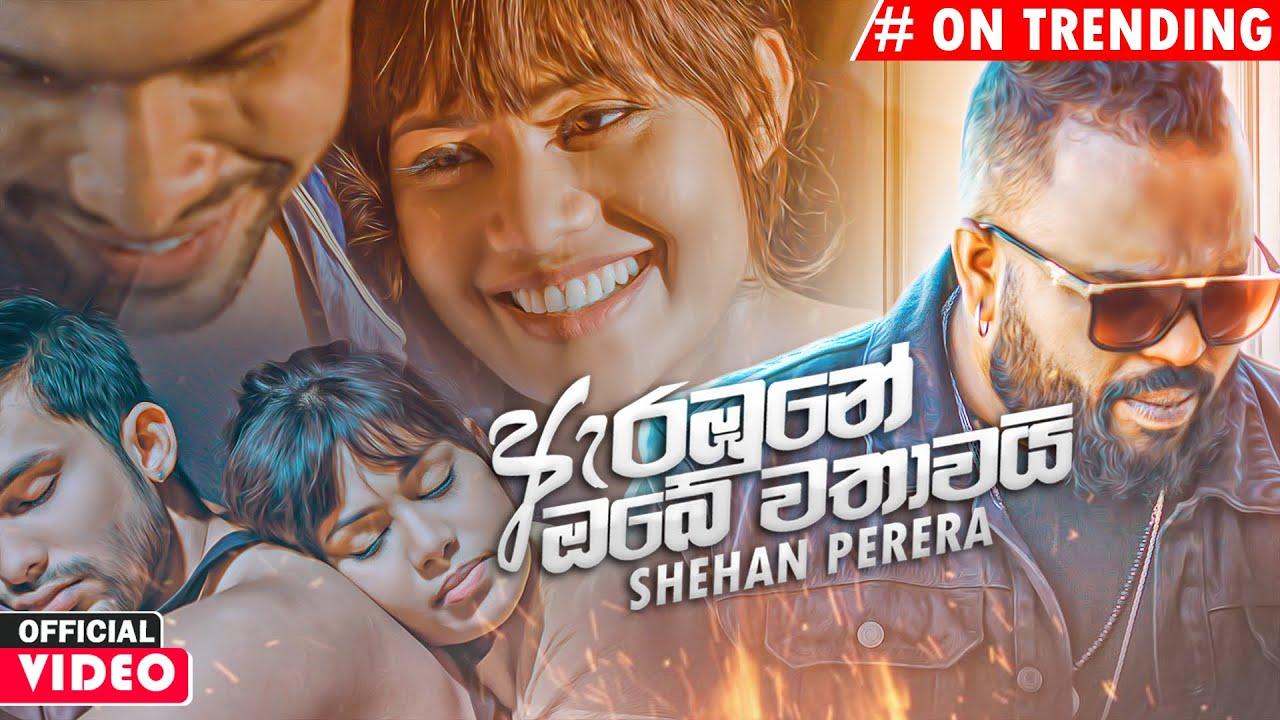 Download Arabune Obe Wathawai - Shehan Perera Official Music Video 2020   New Sinhala Music Videos 2020