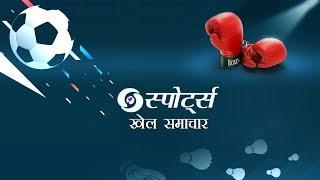 Hindi Sports News - खेल समाचार | 8 Feb