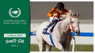 Vidéo de la course PMU LONGINES CONQUEST VHP LADIES (INTERNET)