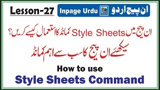how to create style sheets in inpage book seetting 3 lesson 27 in urdu hindi