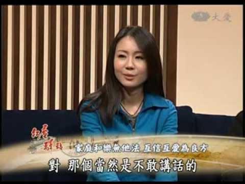 大愛會客室.大愛劇場紅塵驛站李惠瑩的故事.演員李姝姸 - YouTube