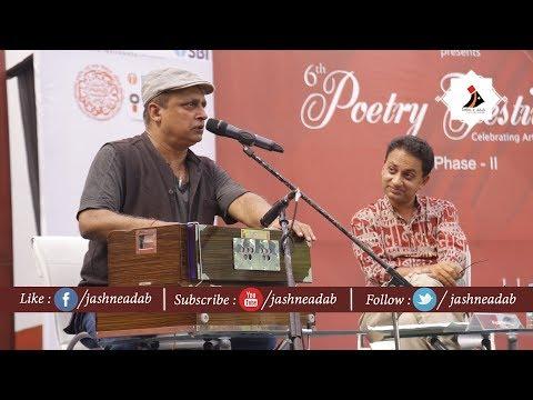 Piyush Mishra  - Ye Adakari Nahi'n Hai - Jashn e Adab 6th Poetry Festival 2017 Phase-2