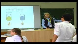 Урок физики, 8 класс, Бегишева_Е. В., 2017