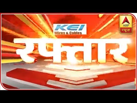 Watch Top News Of The Day In Raftaar Style | ABP News