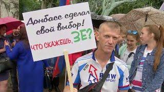 Более миллиона жителей Донбасса потребовали от Владимира Зеленского остановить войну.