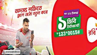 15Tk 1Gb Internet/Robi sim internet offer 2018