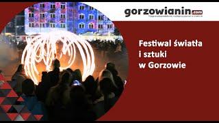 Festiwal światła i sztuki audiowizualnej w Gorzowie