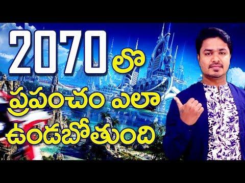 SHOCKING! The WORLD In 2070 | Future Predictions By Vikram Aditya | Vikram Aditya Videos | EP 164