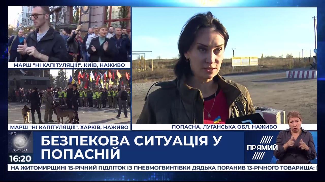 Оккупанты займут освобожденные Украиной территории, — ветеран АТО
