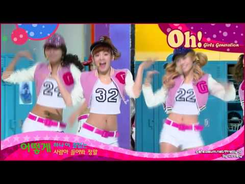 Girls' Generation Oh! stage mix