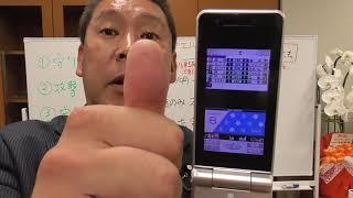 NHKスクランブル放送実現までのロードマップ