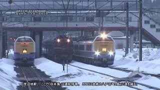 ARSGW-0149F0506 寝台特急日本海、函館を発つ