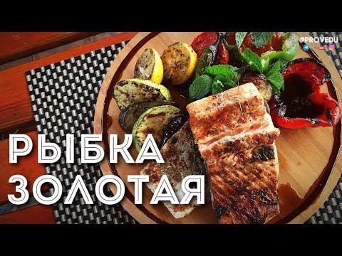 Рыбка золотая. Golden Fish. Ташкент. Узбекистан. 2018. Равшан Ходжиев