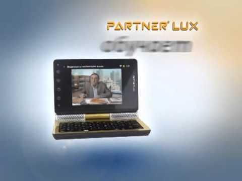 Ectaco Partner Lux - карманный говорящий электронный переводчик и учитель языка!