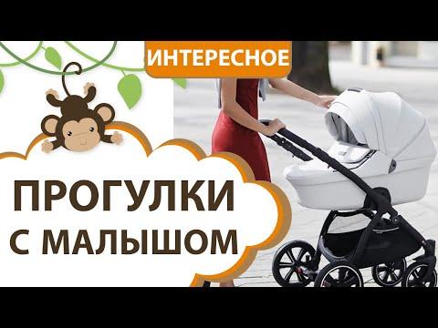 Как гулять с младенцем в дождь