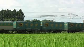 2018-07-31 3054列車 EH500-77牽引 氷感SO庫積載