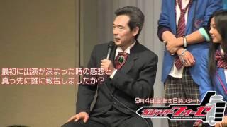 """『仮面ライダーフォーゼ』生誕40周年+有人宇宙飛行50周年 史上初、""""宇..."""