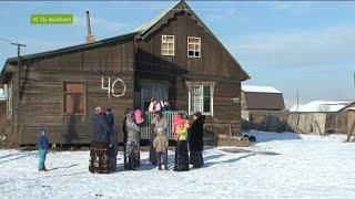 Новый поворот в истории с цыганским посёлком в Усть-Абакане