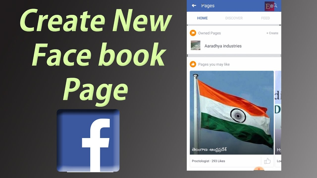 how to create facebook page | new facebook page account | new fb page