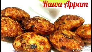 Instant Rawa Appam Recipe/ Veg Rawa Appam Recipe/South Indian Food Recipe/ Vegan Recipe/Appam Recipe