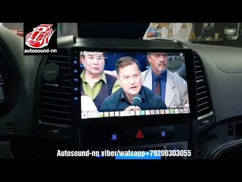 Штатная Магнитола DS IPS 4G Carplay/Android Auto(8 ядер 4/64)android 8.1
