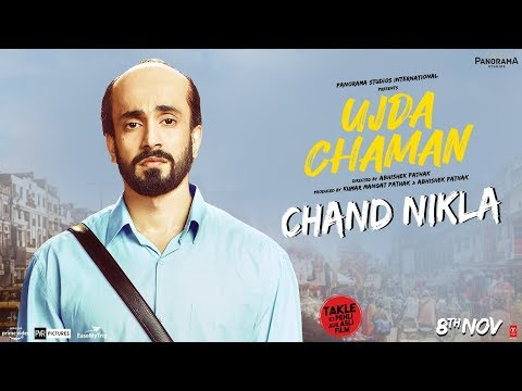 Chand Nikla Video Song - Ujda Chaman